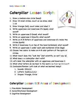 Early Edrawcation Caterpillar Lesson Script