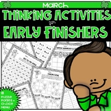 Early Finishers Thinking Puzzles for March