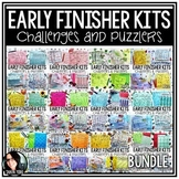 Christmas Math Early Finisher Activities Enrichment BUNDLE Christmas Activities