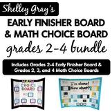 Early Finisher Board & Math Choice Board: Grades 2-4 BUNDLE