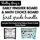 Early Finisher Board and Math Choice Board: First Grade Bundle