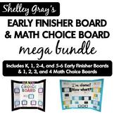 Early Finisher Board and Math Choice Board Mega Bundle (in