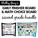 Early Finisher Board and Math Choice Board: Second Grade Bundle