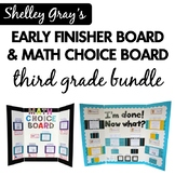 Early Finisher Board and Math Choice Board: Third Grade Bundle