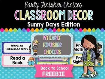 Early Finisher Choices FREEBIE: Sunny Days Edition