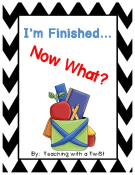 Early Finisher Folder