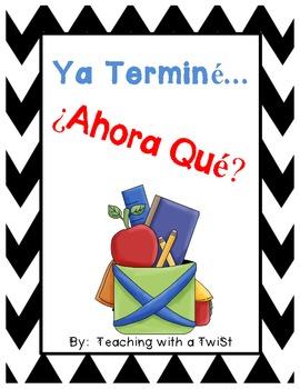 Early Finisher Folder {Spanish}