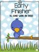 Early Finisher Folders