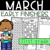 Early Finishers March Journals First Grade