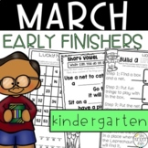 Early Finishers March Journals Kindergarten