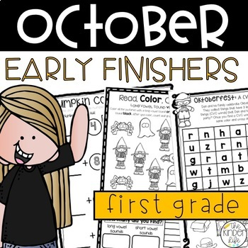 First Grade Early Finisher Journal October NO PREP Activities