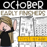 First Grade Early Finishers October