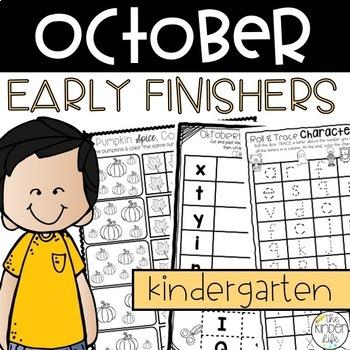 October NO PREP Kindergarten Early Finisher Journal Activities