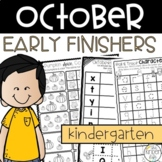 October NO PREP Kindergarten Early Finisher Journal Activities