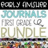 Early Finishers Activities First Grade Workbooks Year-Round BUNDLE