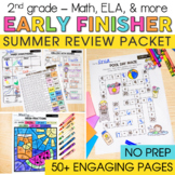 2nd Grade Summer Packet | 2nd Grade End of the Year Math Review