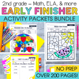 Early Finishers Packet | Summer Packet | Growing Bundle [D