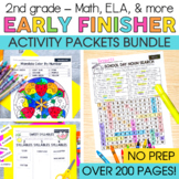 2nd Grade Early or Fast Finishers Activity Packets   Growi