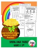 Early Finishers St. Patrick's Day Logic Packet Challenge Y