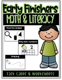 Early Finishers Activities and Printables. Fast Finishers worksheets