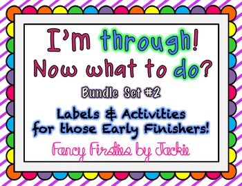 """Early Finishers Activities #2- """"I'm through! Now what to do!?"""""""