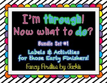 """Early Finishers Activities- """"I'm through! Now what to do!?"""""""