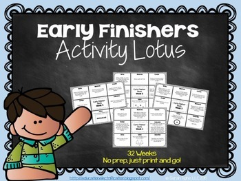 Early Finishers Activity Lotus