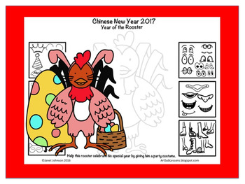 Early Finishers - Chinese New Year - Year of the Rooster
