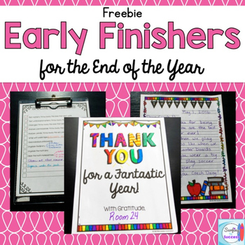 Early Finishers: End of Year Thank You Notes