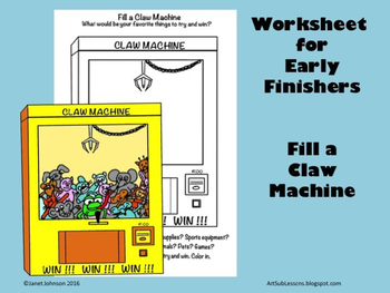 Distance Learning - Paper Only - Art Activity -  - Fill a Claw Machine