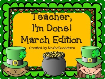 Early Finishers March Edition