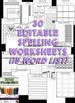 Spelling Activities (Editable) for Spelling Practice (BUNDLE - 10 & 15 WORDS)