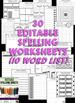 Editable Spelling Activities (5-PACK BUNDLE of Editable Wo
