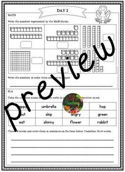 Spring Break: First Grade Spring Break Packet