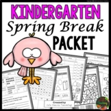 Spring Break: Kindergarten Spring Break Packet
