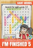 Sight Words Search Puzzle