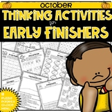 Early Finishers Thinking Puzzles for October