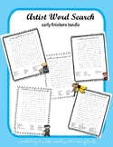 Early Finishers Word Search- Famous Visual Artists Bundle