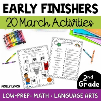 Early Finishers for 2nd Grade - March