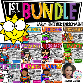 Early Finishers/Enrichment for First Grade*THE BUNDLE*