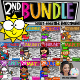 Early Finishers/Enrichment for SECOND Grade*THE BUNDLE*