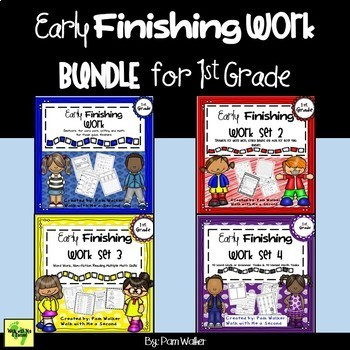 Early Finishing Work BUNDLE for First Grade