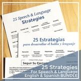 Early Intervention Handouts: Speech and Language Strategies. English & Spanish