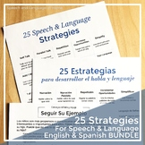 Parent Handouts for Speech and Language Strategies. Bundle