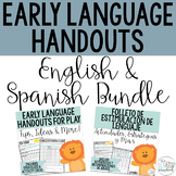 Early Language Handouts for Play- English & Spanish BUNDLE