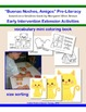 Early Intervention SPANISH Pre-Literacy Extension Activities - Speech Therapy
