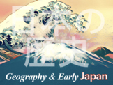 Early Japan's History, Geography, and Influence Today Slides & Presentation!