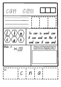 Early Kindergarten Sight Words