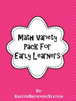 Early Learner Math Variety Pack