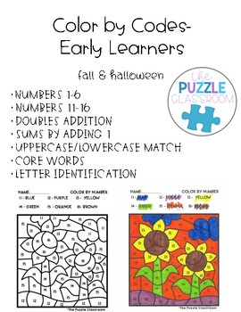 Early Learners Color by Code- Fall/Halloween